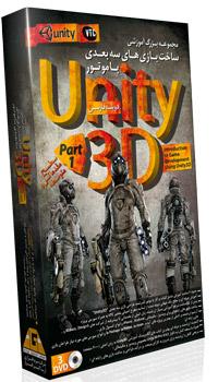 Unity-P1-box
