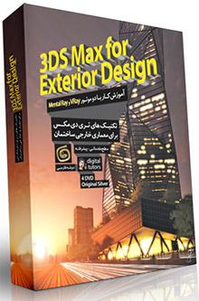 exteriors-box