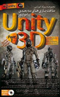 unity3d-sc1t