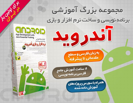 androidlearning-pic1