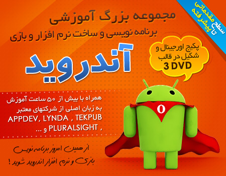 androidlearning-pic2