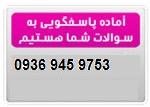 1333353326_tel_box