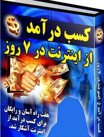 58948books and pamphlets mystery earn higher incomes-filekar (1) (copy)