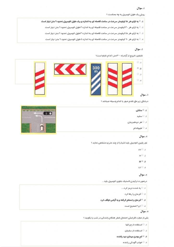 test-traffic1